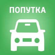 Подвезу попутчиков Минск-Питер-Минск (беру груз)