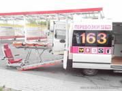 Транспортировка инвалидов на специализированном транспорте по Минску и